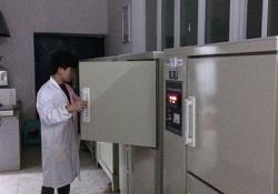 水泥砼恒温湿标准养护箱(HBY-40B)